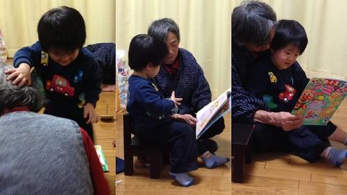 祖父祖母と遊ぶとらちゃん 2013/2/23
