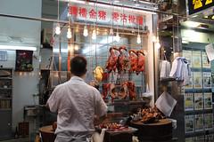 A BBQ-Meat Shop