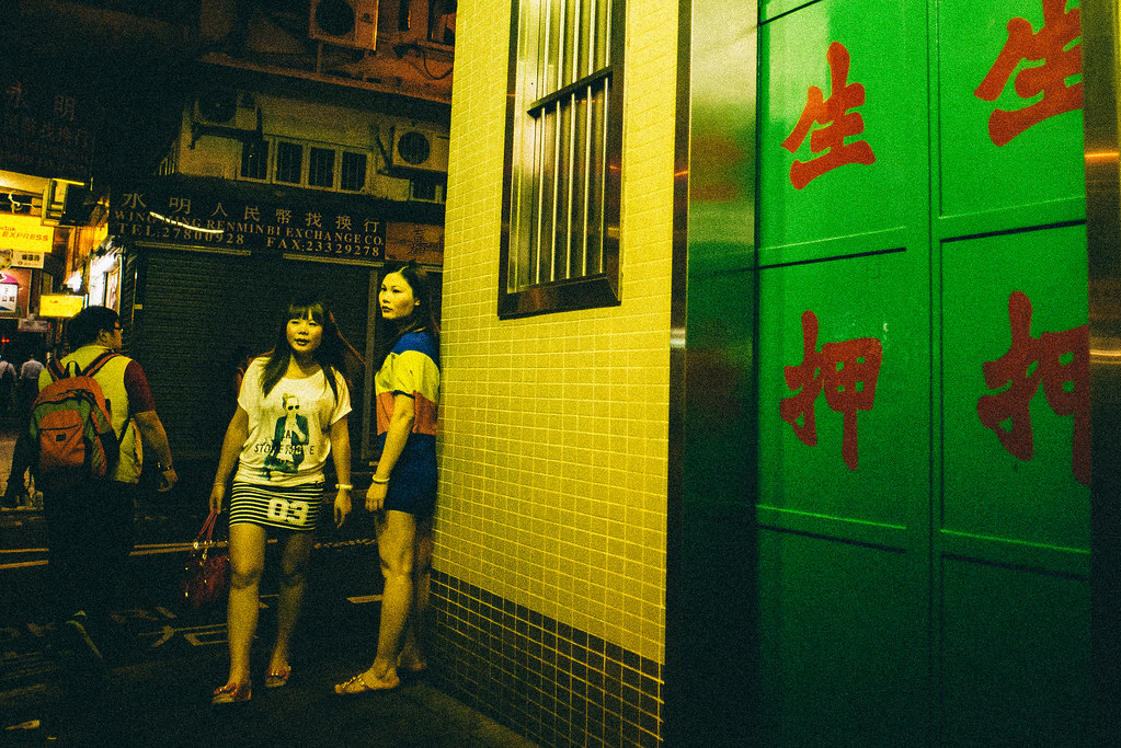 Kowloon Girls