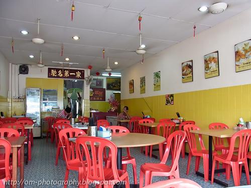 Restoran IKAR interior R0021738 copy