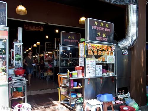 char kuih teow stall, menjalara R0021758 copy