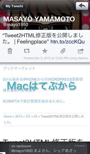 IMG_7482