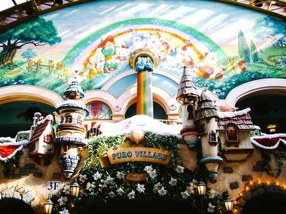 Sanrio Theme Park - Puroland - inside
