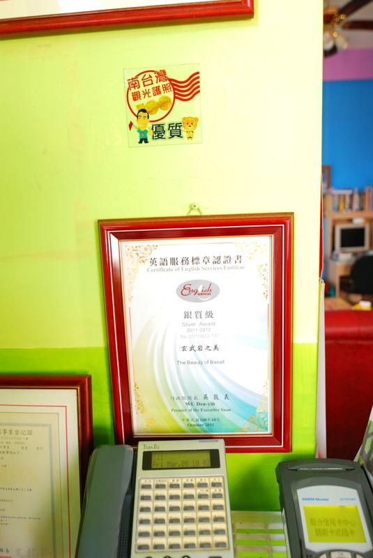 2013澎湖玄武岩之美-大廳_12
