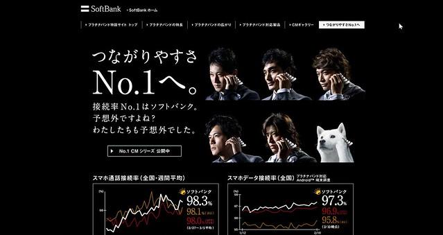 2013-03-18_092005