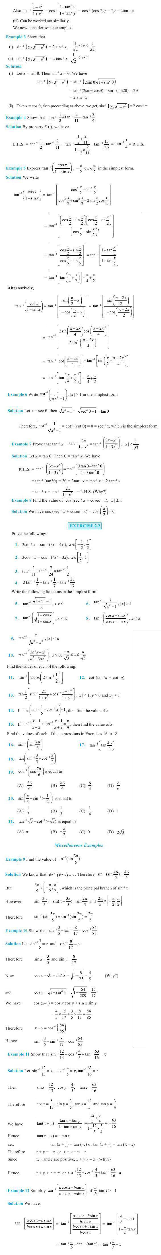 NCERT Class XII Maths  Chapter  2 - Inverse Trigonometric Functions