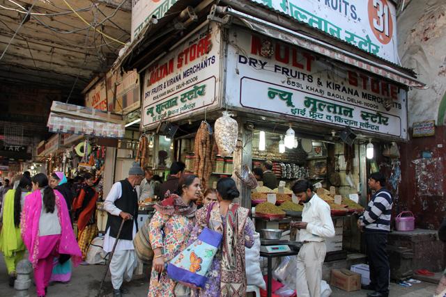 Spice Market (Khari Baoli in Old Delhi)