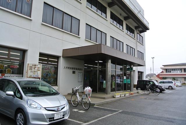 JA八千代 グリーンハウス ゆりのき店