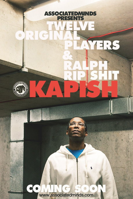 KAPISH ADVERT
