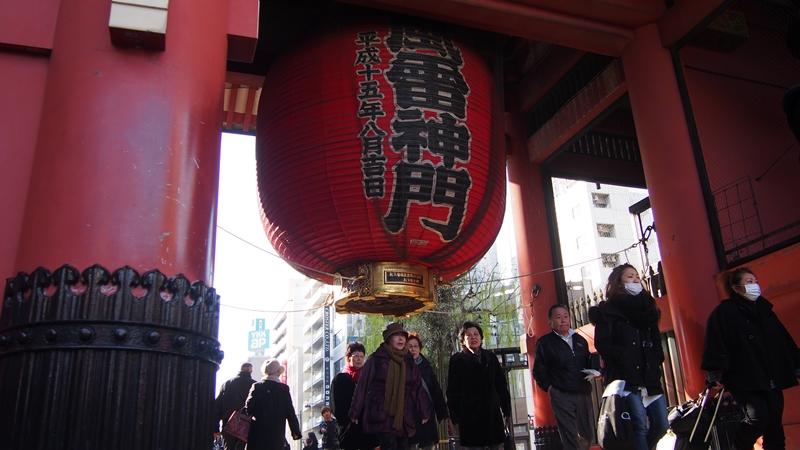 Tokyo Honeymoon 2013_day06_004