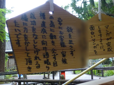 oosugi-2013-4-21-9
