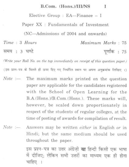 DU SOL B.Com. (Hons.) Programme Question Paper - Fundamentals Of Investment - Paper XX