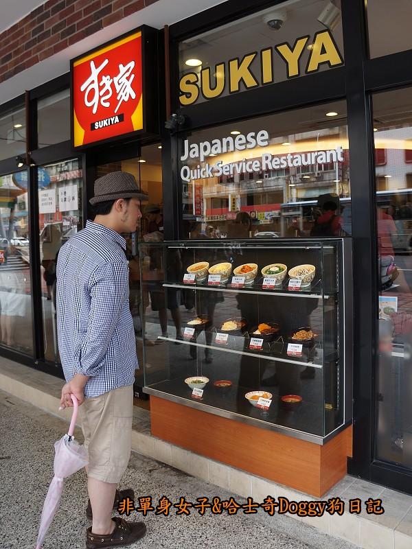 Sukiya日本牛丼咖哩飯04