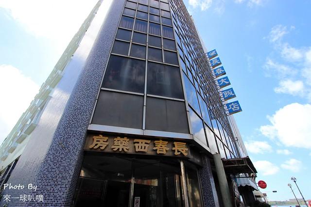 澎湖-長春大飯店01