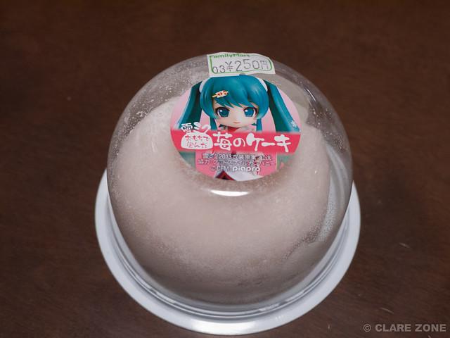 雪ミク おもちで包んだ苺のケーキ