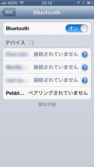 pebble_55