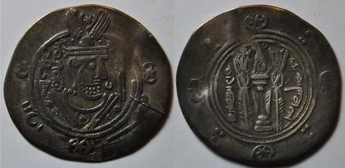 Monnaie du Tabaristan 8492848722_8ed5bea974