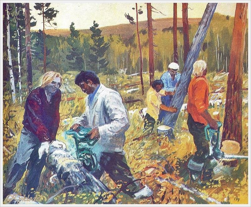 Титов Юрий Александрович (Россия, 1926 - 1998) «Тайга отступает»
