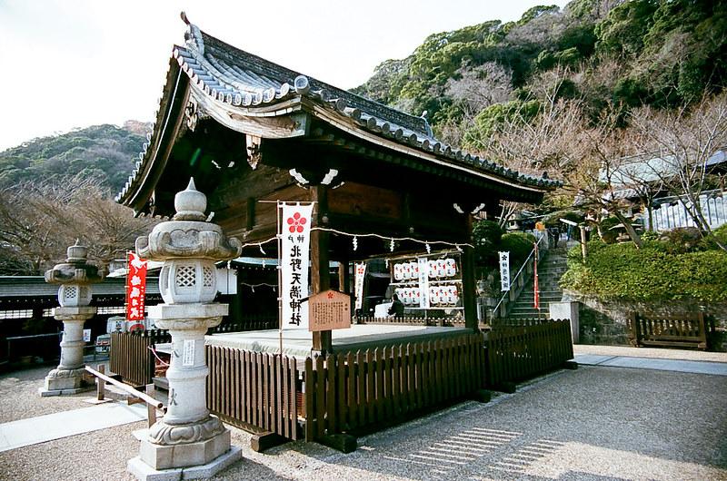 MZ-50.京阪神