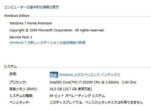 Lenovo ThinkPad T430s_027