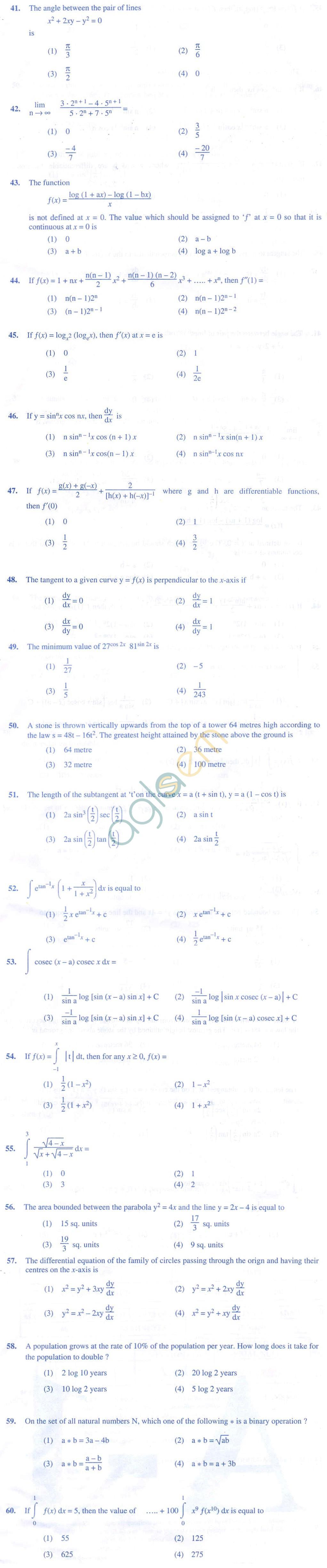 KCET 2009 Question Paper - Maths