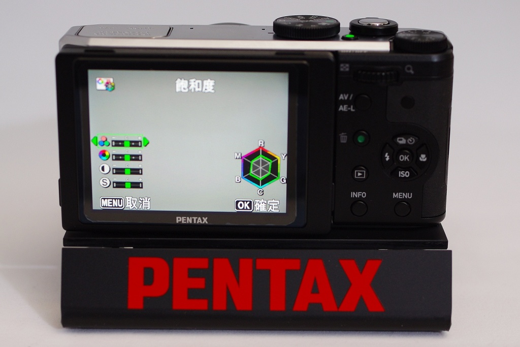 介紹Pentax MX-1的操作介面