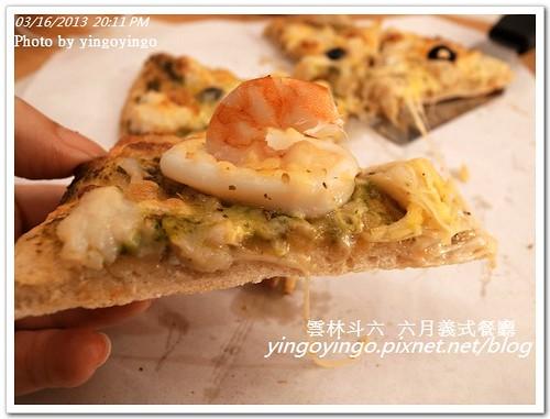 雲林斗六_六月義大利餐廳20130316_R0073165