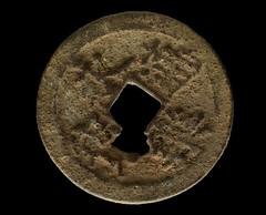 Rare Coin Found