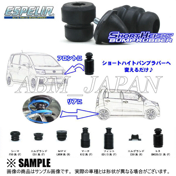 bump rubber Espelir for nissan bluebird