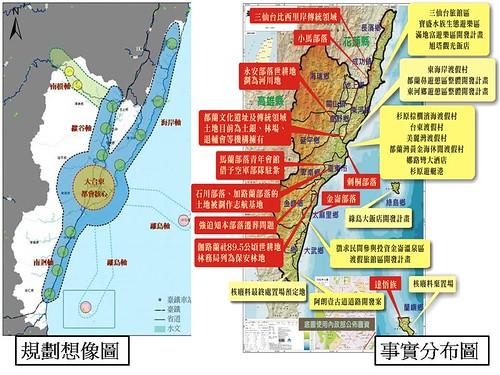 圖片來源:左為台東縣政府,右為東部發展聯盟