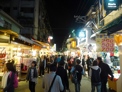 Shilin Night Mkt