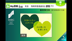 SMBC_app