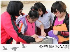 2013-小學生認識國家公園(0401)-07