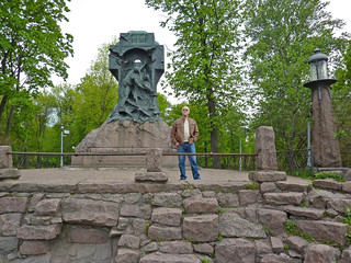 Стерегущий görüntü. monument stpetersburg russia saintpetersburg spb санктпетербург alexandrovskypark стерегущий steregushchy