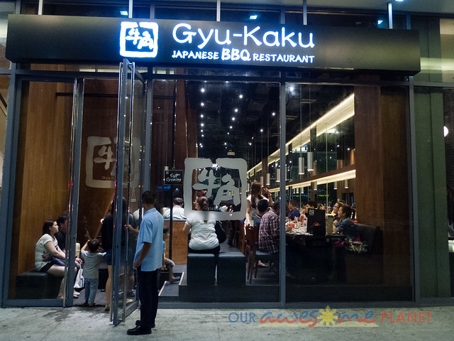 Gyu-Kaku-1.jpg