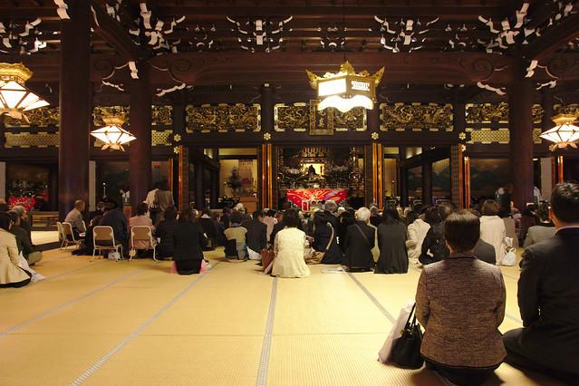 0959 - Higashi Hongan-ji