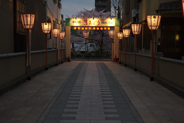 1101 - Nara