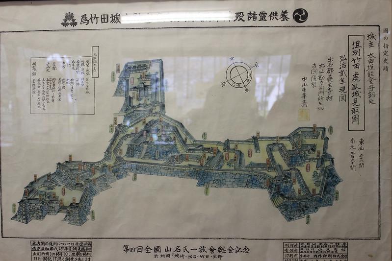 竹田城_600D (3)