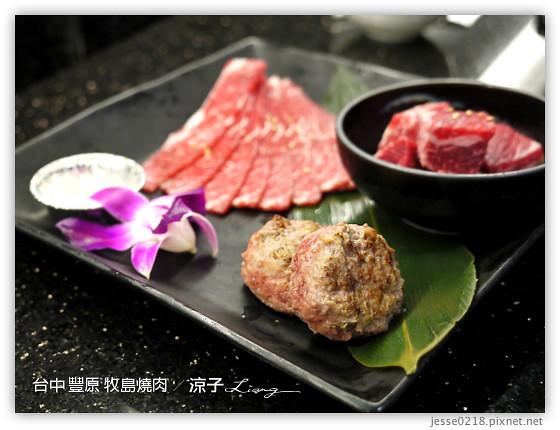 台中 豐原 牧島燒肉 32