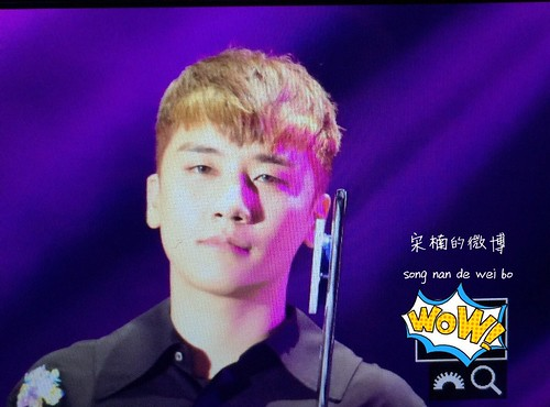 BIGBANG Chongqing FM Day 3 2016-07-02 (42)