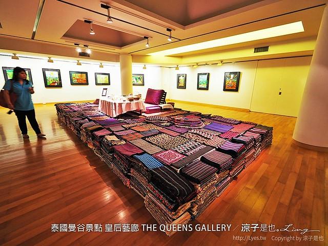 泰國曼谷景點 皇后藝廊 THE QUEENS GALLERY 94