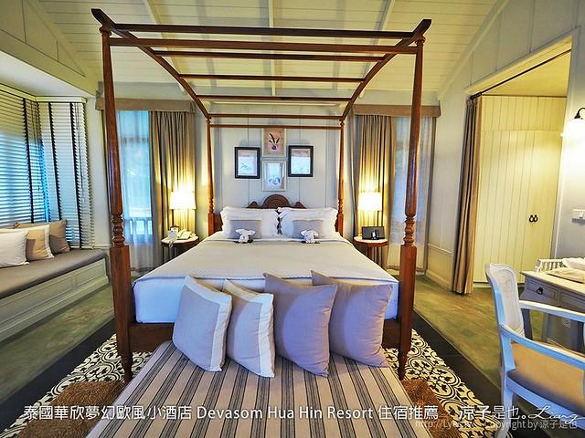 泰國華欣夢幻歐風小酒店 Devasom Hua Hin Resort 住宿推薦 55