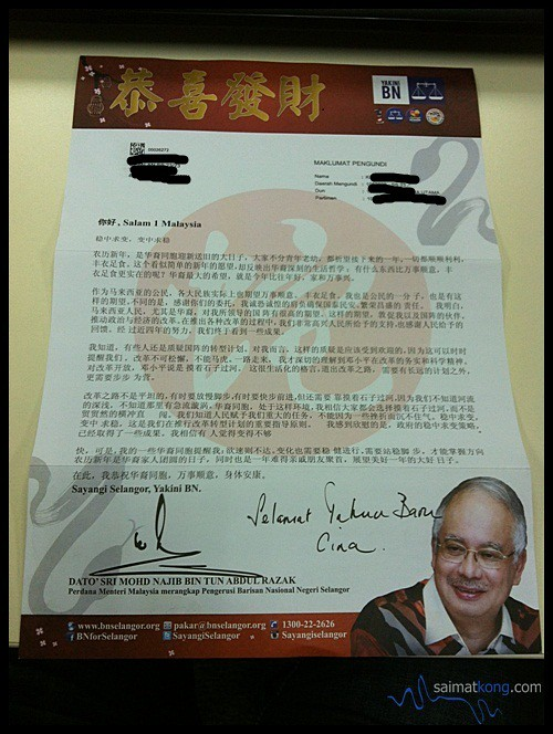 Najib Chinese New Year Greeting Letters + CNY Ang Pau Packets! Gong Xi Fa Chai!