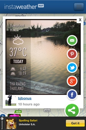 InstaWeather Map
