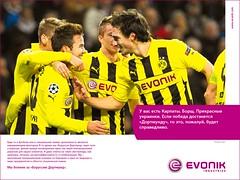 Evonik-Anzeige zum Champions League-Spiel von Borussia Dortmund (BVB) bei Schakhtar Donetsk (groß)