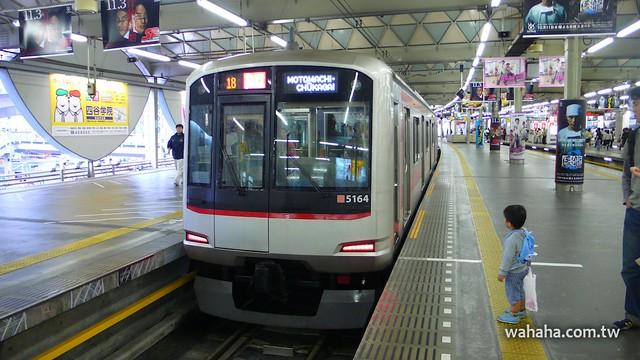 東急東橫線渋谷駅