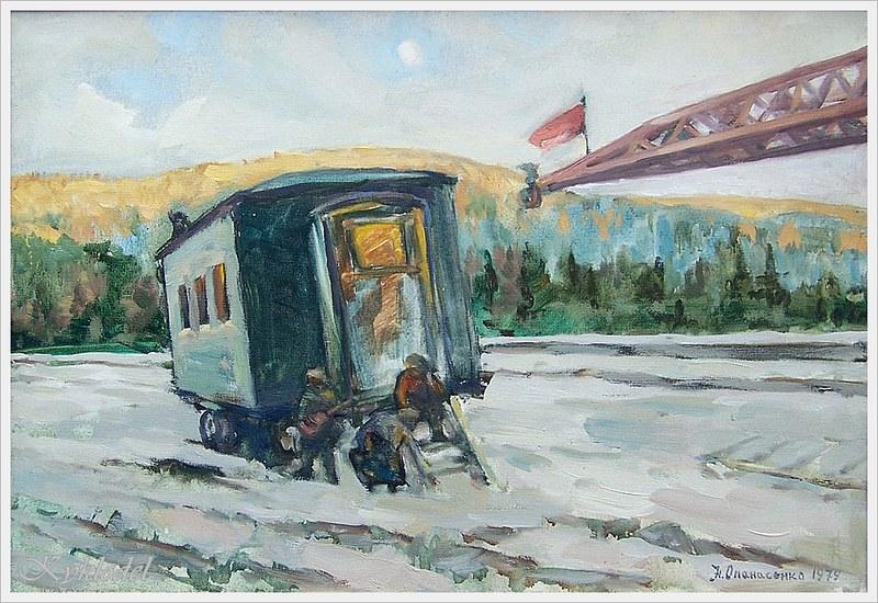 Опанасенко Николай Астафьевич  (Россия, 1936) «Вечер, БАМ» 1978