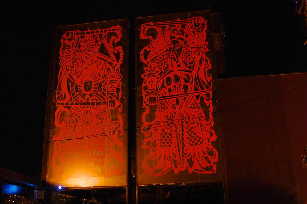 台北燈節 2013~