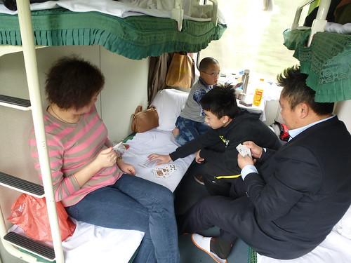 Hainan 13-Guangzhou-Haikou-Train a (9)