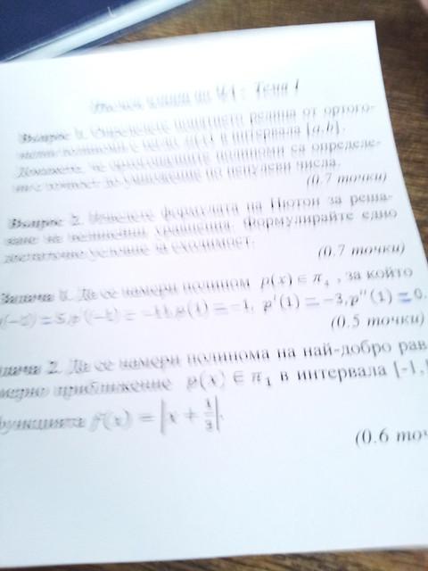 8526154948_a8e7aaa543_z.jpg